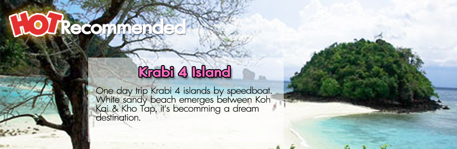 Krabi 4 Island by Speedboat